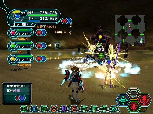 Phantasy Star Online Blue Burst, PSOBB